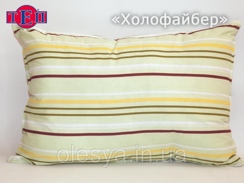 Подушка ТЕП «Холофайбер» 50x70