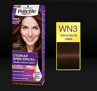Краска для волос Palette A12 Платиновый блондин