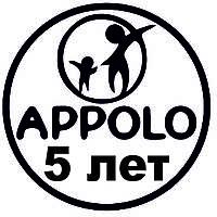 День Рождения ТРК Appolo Днепр, фото 1