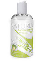 Naturia бальзам маска для ломких и тонких волос с маслом арганы