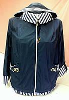 Куртка ветровка женская весенняя. Размеры большие, цветов много.