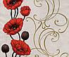Обои бумажные Эксклюзив 049-09 серо-красный