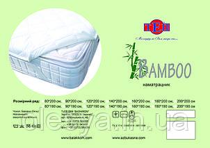 Наматрасник ТЕП «Bamboo»