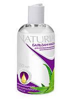 Naturia бальзам маска для нормальных волос с протеинами пшеницы, 350мл