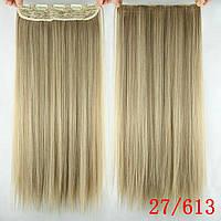 Волосы на клипах Накладные волосы на заколках на клипах 60 см блондин платиновый тресс накладной на клипах