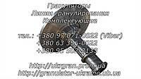 ПЛАНШАЙБА гранулятора ОГМ-1,5