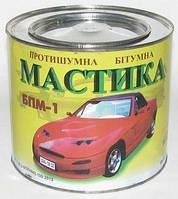 Мастика БПМ-1 3кг