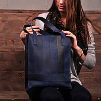 """Класична сумка-шоппер з натуральної шкіри """"Бетсі"""" кольору нічного неба ..."""
