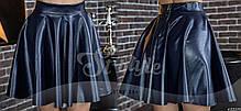 Эффектная кожаная юбка солнце-клеш. , фото 3