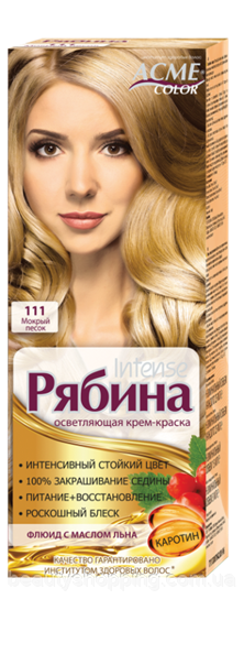 Краска для волос Рябина 111 Мокрый Песок