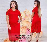 Женское  Вечернее Платье 7726  (50-56)