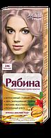 Краска для волос Рябина 246 Талая Вода