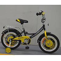 Велосипед двухколёсный  20 дюймов Profi Original boy G2043***