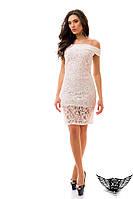Платье гипюр открытые плечи белое, белое гипюровое платьемарсала, бутылка, молоко, черный, пудра
