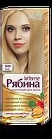 Краска для волос Рябина 1000 Чистый блонд