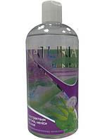 Шампунь Naturia для нормальных волос 350г, для людей