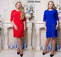 Женское стильное платье с гипюровой вставкой (2 цвета)