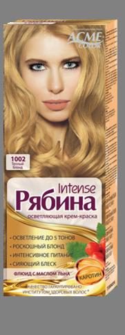Краска для волос Рябина 1002 Теплый блонд