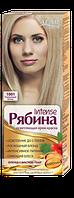 Краска для волос Рябина 1001 Платиновый блонд