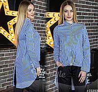 Трендовая асимметричная рубашка в полосатый принт. Шикарная рубашка на пуговицах в синем/голубом цветах.