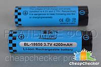 Аккумулятор BAILONG BL 18650 Li-Ion 4200 mAh 4 шт