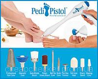 Набор для Педикюра Pedi Pistol Педи Пистол, фото 1