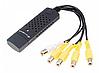 USB Карта Видеозахвата EasyCap 4 канала TV DVD