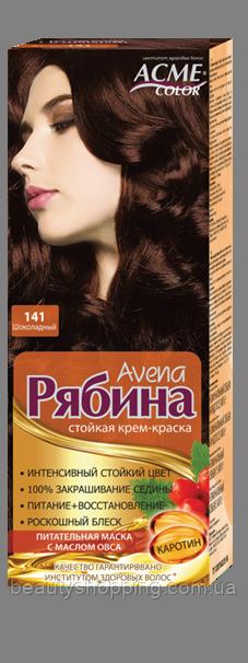 Краска для волос Рябина 141 Шоколадный