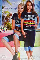 Детский комплект футболка+длинные шорты для девочки Турция. VOGUE 20023 8/9. Размер на 8-9 лет.