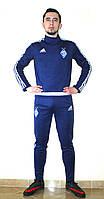 Спортивный костюм Динамо Киев (Adidas)