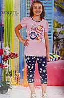 Детский комплект футболка+капри для девочки Турция. VOGUE 20004 8/9. Размер на 8-9 лет.