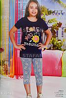 Детский комплект футболка+капри для девочки Турция. VOGUE 20013 6/7. Размер 6-7 лет.