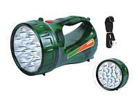 Бытовой переносной аккумуляторный фонарь YJ-2803 ручной, В наличии