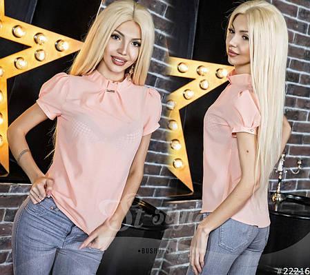 Отличная блузка с коротким рукавом-фонариком. Она имеет небольшой воротник-стойку, и драпировку., фото 2