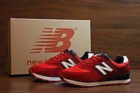 Новинка!!!! Стильные и яркие мужские кроссовки  New Balance 574 - Red1 /