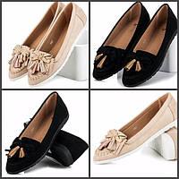 Туфли  женские с бахромой черные 37 р-р