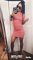 Летнее короткое платье мини Сьюзи