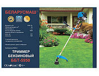 Бензокоса Беларусмаш 5950 комплектацией 1 нож, 1 бабина