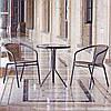 Комплект мебели садовой (2 стула + круглый столик)