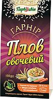 """Гарнир """"Плов овощной"""""""