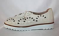 Бежевые кожаные женские летние туфли с перфорацией на шнуровке