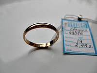 Гладкое венчальное КОЛЬЦО 2.45 грамма 19 размер Золото 585 пробы