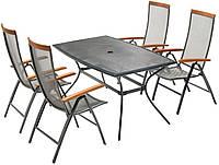 Мебель из метала для сада и кафе (4 стула и стол 150 см)