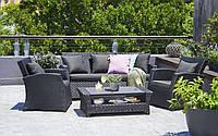 Большой комплект мебели мягкой для сада и кафе из искусственного ротанга  (2 кресла, диванчик и столик)