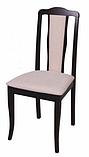 Деревянный стул Севилья Н, фото 2