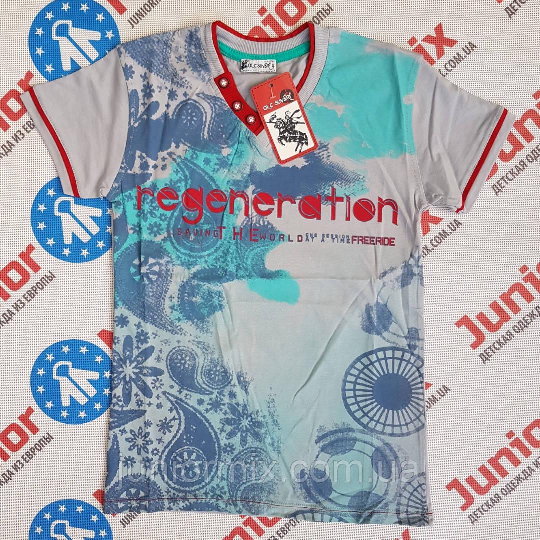 Подростковая трикотажная футболка на мальчика