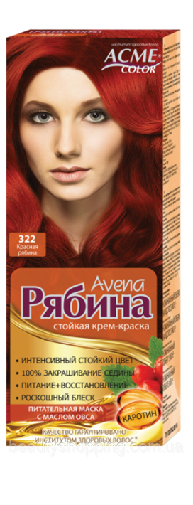 Краска для волос Рябина 322 Красная Рябина