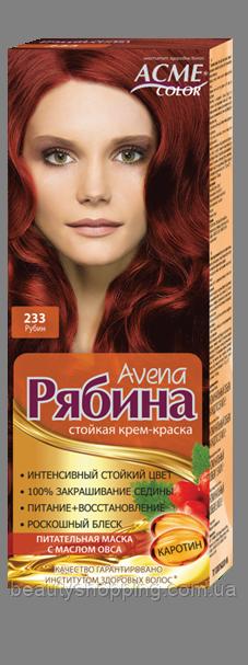 Краска для волос Рябина 233 Рубин