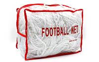 Сетка футбольная узловая Размер:7,4*2,5м. С-5008