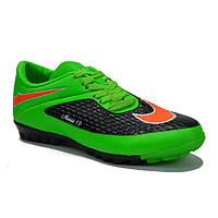 Футбольные сороконожки детские (аналог Nike Mercurial)